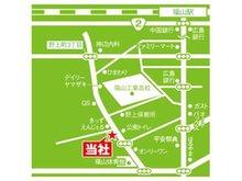 福山体育館からシンボルロードを北に向かっていくと左手にございます。