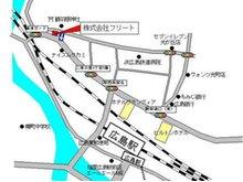 広島駅徒歩10分!鶴羽根神社目の前!