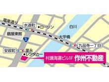 作州不動産(株)熊本支店