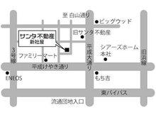 住所⇒熊本市南区江越2丁目1-3 電話番号・FAX番号は変わりません。店内に「アイパッソの家」設備を展示しております。ぜひ、お越し下さい。お待ち致しております。
