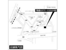 西鉄バス「山王」徒歩3分、JR「スペースワールド」駅 徒歩15分
