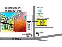 地下鉄七隈線「賀茂」駅 徒歩1分、次郎丸中学校目の前