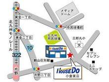 三郎丸小学校目の前!!駐車場も完備しています!!土日祝日も営業しております!!