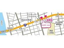 イエステーション大分店 リライフ不動産株式会社  TEL:0120-125-100