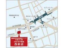 福岡市営地下鉄空港線「西新」駅 徒歩3分にある1階路面店舗です