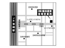 【宮崎駅からお越しの方】東口を出ていただき、宮崎駅東通り沿いに徒歩6分「コープみやざき 宮脇店」の向かいにございます。【お車でお越しの方】カーナビ入力『宮崎市宮脇町103』。駐車場は5台分ございます。