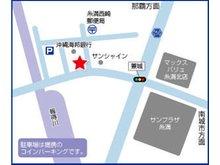 バス停「西崎入口」から徒歩1分。  営業時間:平日9:00~17:30  土日祝祭日9:00~19:00      定休日:水曜日
