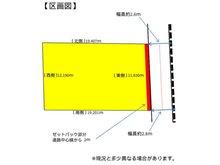 旭町2(青森駅) 580万円 土地価格580万円、土地面積231.26㎡区画図