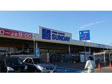 寺内油田2(土崎駅) 870万円 ショッピングモールパブリまで855m