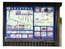 字谷地前甲(会津高田駅) 2150万円