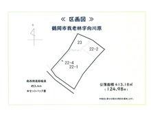 我老林字向川原 498万円 土地価格498万円、土地面積413.18㎡敷地測量立ち会い後お引渡しします!