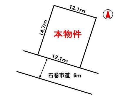 土地価格490万円、土地面積179.89㎡