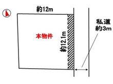 住吉町2(石巻駅) 600万円 土地価格600万円、土地面積152.06㎡●お好きなハウスメーカーで建築可能です!