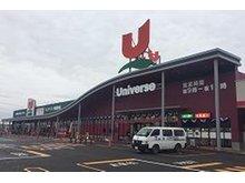 一本木沢1 380万円 ユニバース十和田東店まで1869m