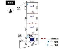 蛇田字新谷地前(蛇田駅) 1050万円 ●建築条件はありません。お好きなハウスメーカーでお建ていただけます●全3区画の分譲宅地!