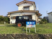 日和が丘4(石巻駅) 1350万円