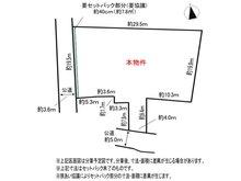 大手町(石巻駅) 1900万円 土地価格1900万円、土地面積582.59㎡●お好きなハウスメーカーで建築可能です!