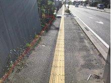 大字長苗代字内舟渡(八戸駅) 1980万円 前面道路には歩道がございます。歩道の切り下げが必要です。