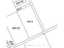 三区町(西那須野駅) 1200万円 土地価格1200万円、土地面積1,603㎡