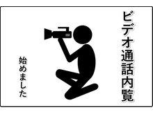 鳥喰新田(横芝駅) 500万円 売主コメント