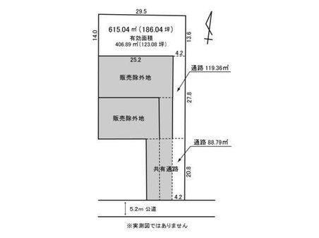 大字石神内宿(東海駅) 1500万円 土地価格1500万円、土地面積615.04㎡