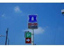 新田上田中町(境町駅) 680万円 ローソン伊勢崎境東新井店まで339m