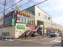大字砂新田(新河岸駅) 3000万円 コープ高階店(自転車で約4分)まで768m