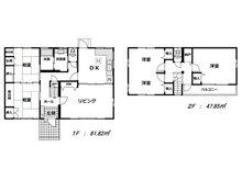 2340万円、5LDK+S(納戸)、土地面積595.21㎡、建物面積129.67㎡