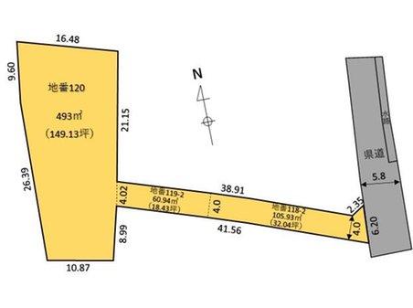 今鹿島(宗道駅) 700万円 土地価格700万円、土地面積659.87㎡上記図面の路地上部分の土地面積は分筆予定につき若干の誤差が発生する場合があります。