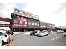 大井中央3(ふじみ野駅) 680万円 スーパービバホーム埼玉大井店(自転車で約4分)まで820m