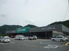 鬼石(丹荘駅) 500万円 カインズホーム神川店まで1585m