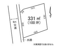 大字舟石川(東海駅) 700万円 土地価格700万円、土地面積331㎡