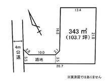 大字白方(東海駅) 740万円 土地価格740万円、土地面積343㎡