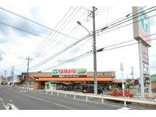 渡戸3(ふじみ野駅) 580万円 TAIRAYA羽沢店(自転車で約3分)まで570m