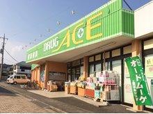 渡戸3(ふじみ野駅) 580万円 ドラッグ・エース羽沢店(自転車で約3分)まで640m