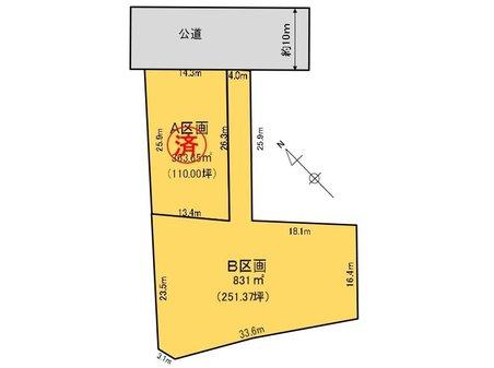 新治(新治駅) 850万円 土地価格850万円、土地面積831㎡