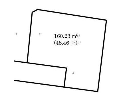 沼田(相模沼田駅) 650万円 土地価格650万円、土地面積160.23㎡
