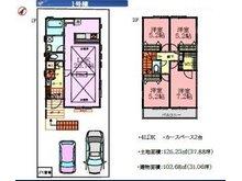 緑ケ丘2(上本郷駅) 5680万円~6180万円 (1号棟)、価格5880万円、4LDK、土地面積125.23㎡、建物面積102.68㎡
