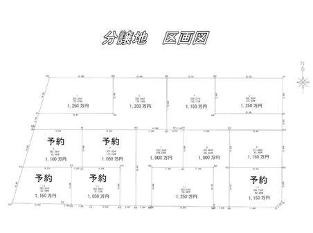 沖町 1200万円 土地価格1200万円、土地面積562.64㎡区画図