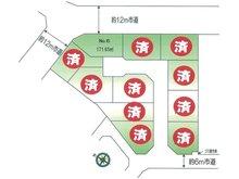習志野台2(北習志野駅) 4672万8000円 【区画図】