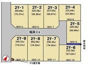 田間 2540万円~3210万円