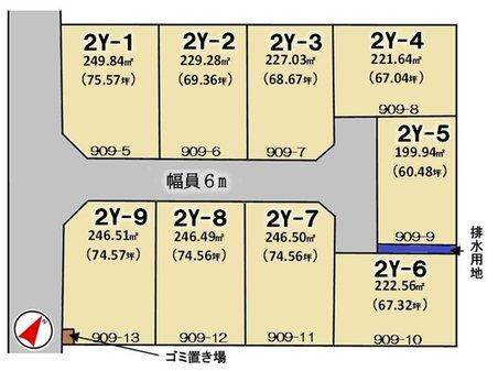 田間 2540万円~3210万円 全区画60坪以上の開発分譲地です! 小中学校も近く子育て世代にぴったり♪ 近隣には商業施設も多く暮らしやすい環境が整ってます! 詳しくはお問い合わせください。