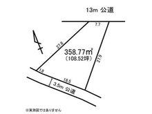 大字村松(東海駅) 850万円 土地価格850万円、土地面積358.77㎡
