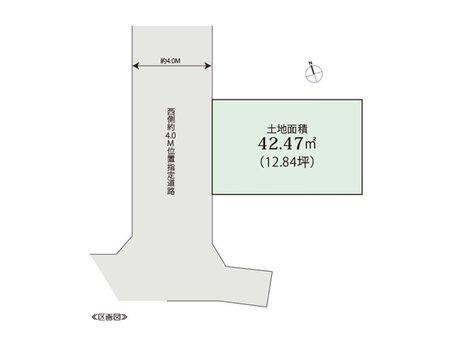 溝沼1(朝霞駅) 400万円 土地価格400万円、土地面積42.47㎡12.84坪になります!