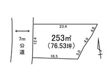 十王町友部(十王駅) 1180万円 土地価格1180万円、土地面積253㎡