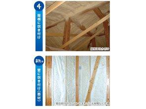 屋根や面材ウレタンフォームを隙間なく充填することができます。写真