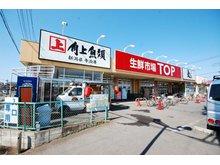 大井(ふじみ野駅) 1400万円 マミーマート生鮮市場TOP苗間店(自転車で約4分)まで950m