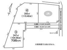 大字村松(東海駅) 735万円 土地価格735万円、土地面積347㎡