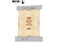 亀岡町(木崎駅) 770万円 土地価格770万円、土地面積429㎡■約129坪の整形地♪