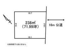 大字舟石川(東海駅) 1680万円 土地価格1680万円、土地面積238㎡